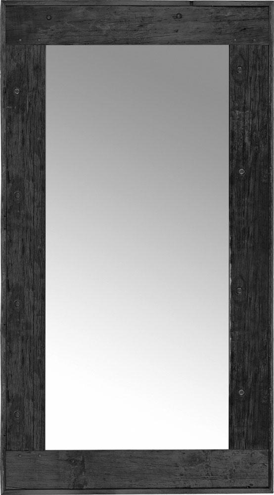 Axel 245 cm spegel - Svart