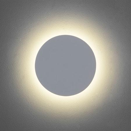 Bild av Astro Eclipse Round 250 vägglampa