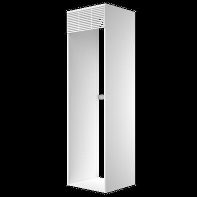 Høyskap 211,2 cm høyt til frittstående kjøl/frys, åpning: 208,0 x 56,7 cm