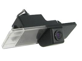 Backkamera Kia Optima 2012-