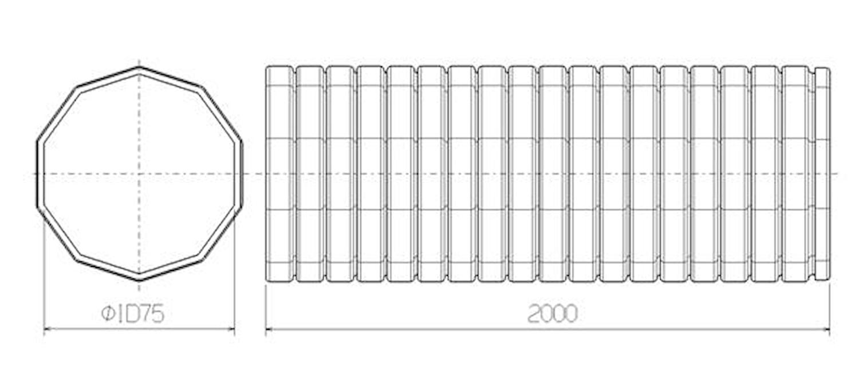Flexrör 75x2000