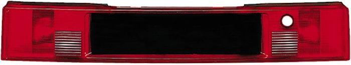 Dekorpanel m dim-/back Audi 80