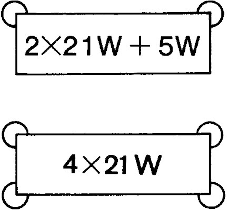 Blinkrelä 12V 7-anslutningar