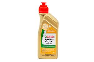 Syntrax Longlife 75w-90 1l