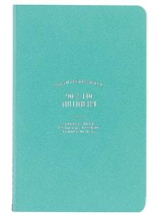 Muistikirja, paperi valmistettu kivestä. Pehmeäkantinen. Pienikokoinen. Sininen. Tyhjät sivut.