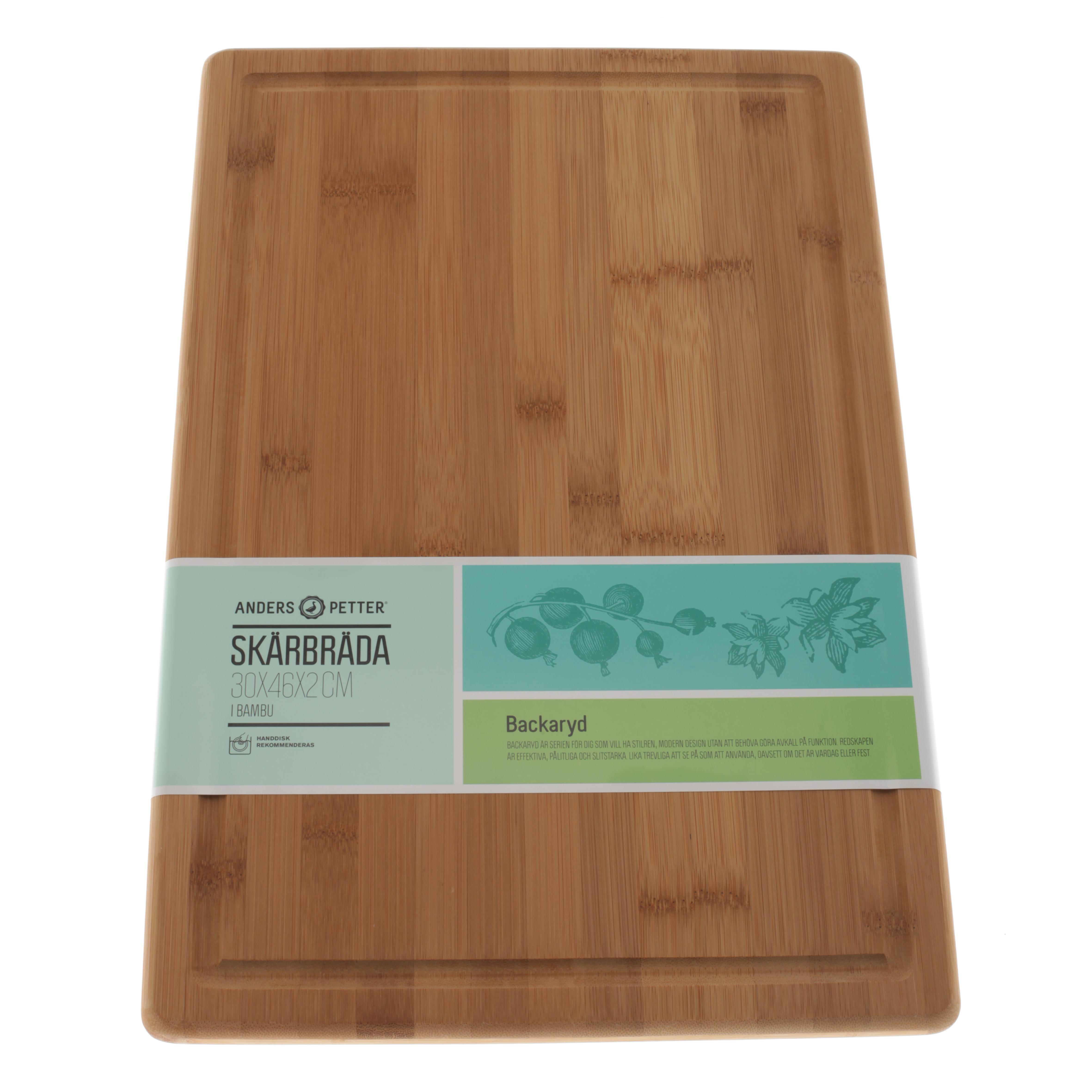 Backaryd Skärbräda i bambu 30x46 cm